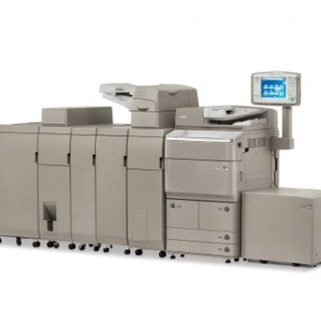 Canon imageRUNNER ADVANCE IR 8085 Copier