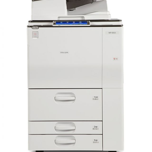 Ricoh Aficio MP 6503 Copier