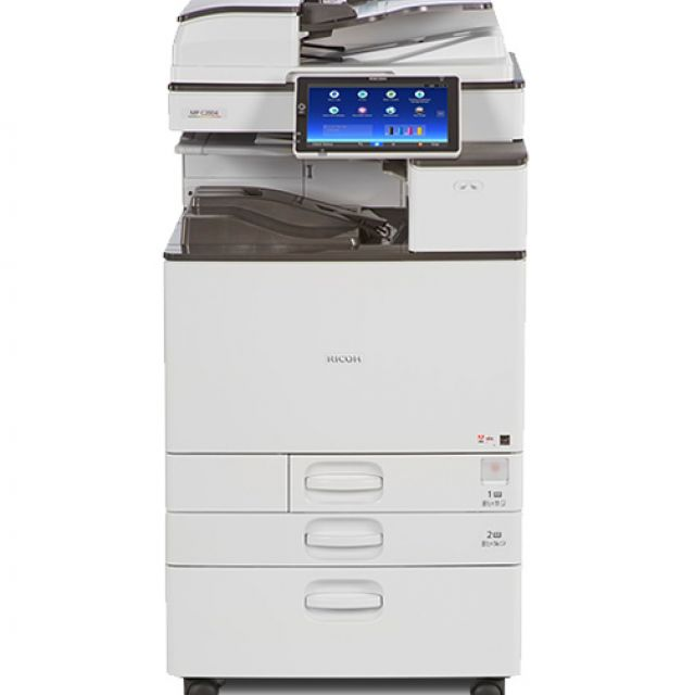 Ricoh Aficio MP C2004 Copier